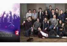 Photo de groupe Victoires de la musique 2017