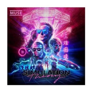 Pochette album Muse Simulation Theory